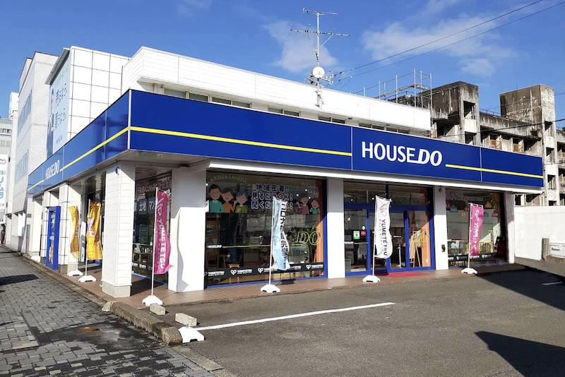 ハウスドゥ 大垣店